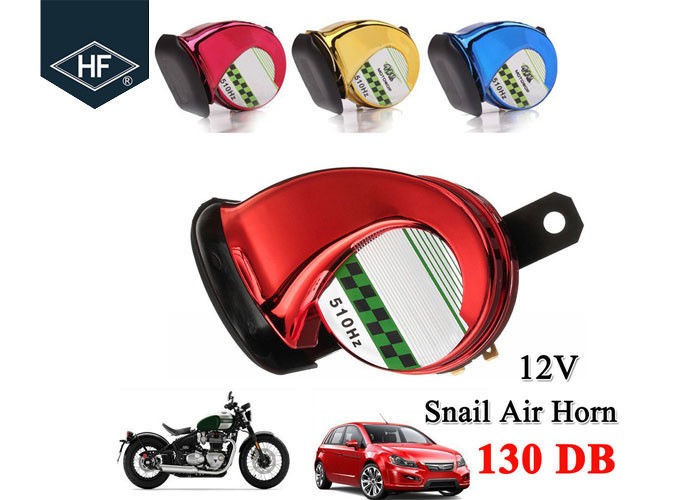 Waterproof 12V 130dB Other Motorcycle Parts Snail Air Horn Siren Loud For Car / Truck